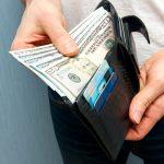 180305 cash wallet al 1710 09bd57a9f1d31a170fe522105b703a44 focal 760x380 150x150 - Como tratar uma mulher